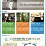 sig_newsletter_03