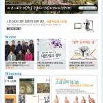 sig_newsletter_09
