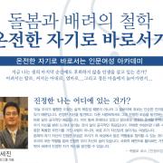 스크린샷 2014-09-02 오전 11.14.39