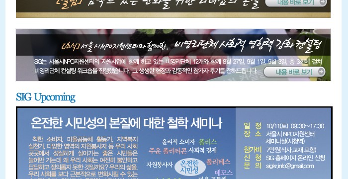 sig_newsletter_12