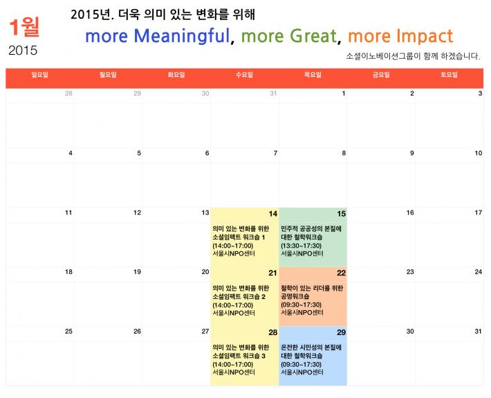 스크린샷 2014-11-27 오후 11.29.49
