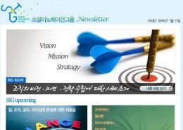 sig_newsletter_16
