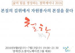 스크린샷 2016-04-04 오전 12.18.56