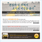 sig_newsletter_17