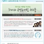 sig_newsletter_18