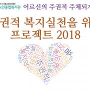 스크린샷 2018-03-19 오전 12.04.28