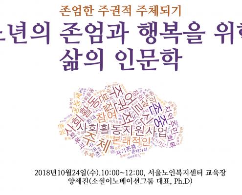 스크린샷 2018-10-19 오후 6.42.12