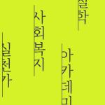 a461e2e5d433c5576d28fb33f9d061c3