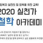 스크린샷 2020-03-25 오전 9.30.44