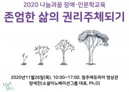 스크린샷 2020-12-01 오후 1.47.40