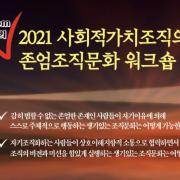 스크린샷 2021-04-21 오후 8.51.55
