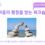 스크린샷 2021-05-25 오전 12.12.34